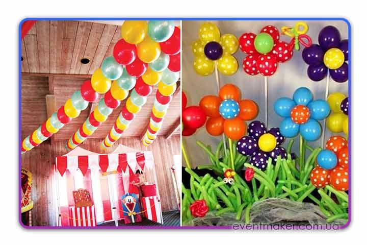 Как украсить день рождения ребенка