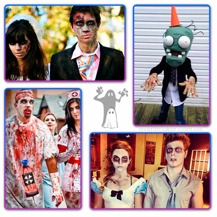 Что надеть на Хэллоуин