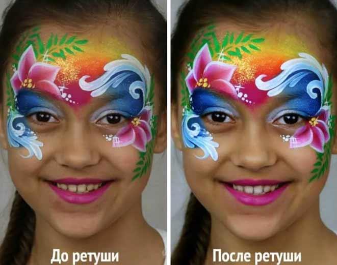 как нарисовать аквагрим - Обработка фотографий